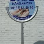 Tuinbord frame Circeline - Spoor Makelaardij