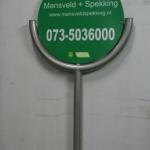 Tuinbord frame Circeline - Mansveld + Spekking