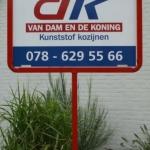 Tuinbord frame Softline - Van Dam en de Koning Kunststof Kozijnen